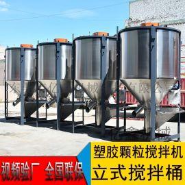 江门2吨PP塑料拌料桶 不锈钢立式搅拌机生产厂家