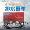 1000立方不鏽鋼應急移動泵車