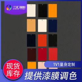环氧铁红防锈漆公司,环氧富锌漆价格,水性醇酸防锈漆
