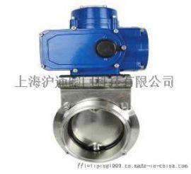 D981X卫生级电动蝶阀/上海沪通阀门科技有限公司