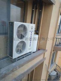 空气能设备纽恩泰家用商用节能中央空调热泵热源热水器