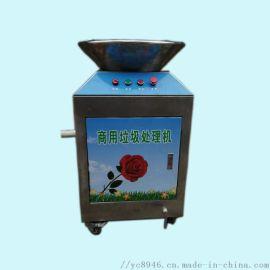 环保型商用垃圾处理器耐腐蚀餐厨垃圾破碎机