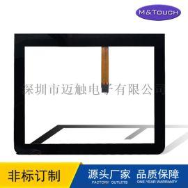 光学触摸电容屏 教学会议视频终端数字电容触摸屏