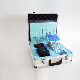 手持式激光粉尘仪电厂粉尘浓度检测仪