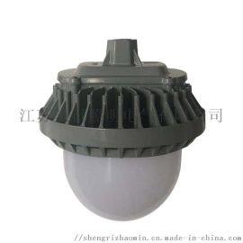 防水防尘三防灯-50W