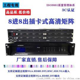 高清hdmi视频混合矩阵支持ipad无线控制