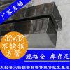 佛山現貨304不鏽鋼方管|30*30不鏽鋼方管|按需加工,規格齊全,庫存足