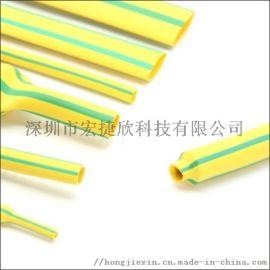 宏捷欣(2X)(3X)黄绿热缩管