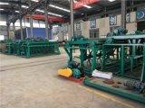 江西建年产1万吨粉状有机肥生产线设备多少钱 配置方案