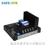 有刷AVR调压板GB-170