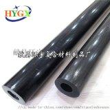 碳纖維頂杆/箭桿/碳纖維管材廠家  定製各類碳纖維製品