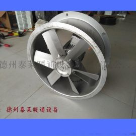 烘干房烘烤耐高温轴流风机2.2KW