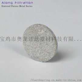 宝鸡奥龙20微米厚度2mm不锈钢粉末烧结多孔过滤板