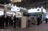 2020年10月浙江温州际医疗器械展