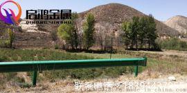 镀锌乡村道路护栏安装 高速公路护栏板