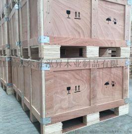 江陰泓昇木業大型木箱木託廠家專業生產免燻蒸出口鋼邊箱 鋼帶箱 圍板箱 圍框箱