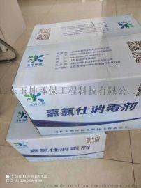 河南二氧化氯消毒剂厂家现货供应