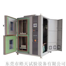 橡胶塑料电子温度冲击试验机 TSD