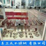 深圳銷售304不鏽鋼管 扇形管 橢圓管管 三角形管