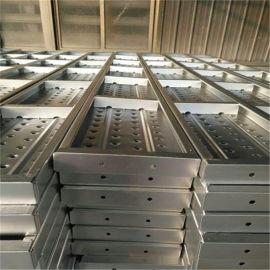 沈阳钢制脚手板、建筑工地热镀锌钢跳板