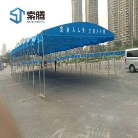 三门峡义马市设计定做伸缩雨篷物流移动推拉帐篷遮阳篷