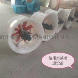 防腐防爆玻璃钢轴流风机BFT35-11