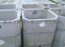 方形检查井盖板 水泥化粪池