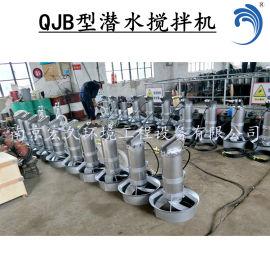 QJB4/6-400/3潜水搅拌机 水下搅拌器