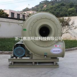 防腐离心风机 高压玻璃钢防腐风机HF系列
