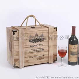 拉菲葡萄酒盒 六支装d葡萄酒礼盒包装盒