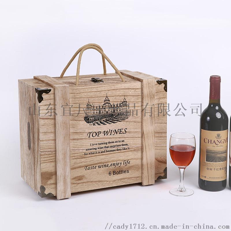拉菲葡萄酒盒 六支裝d葡萄酒禮盒包裝盒