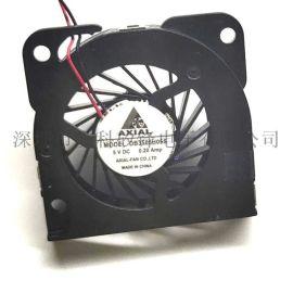 3505超级微型投影风扇vs3507鼓风机