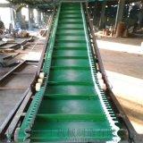 5米傾斜物料搬運輸送機 電動升降調高低皮帶機LJ8