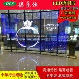 冰屏led透明屏 珠寶櫥窗LED透明屏 廠家直銷