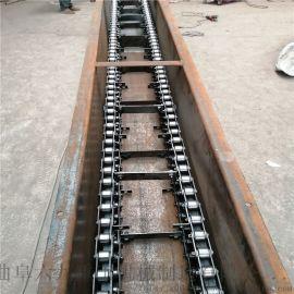 埋刮板机链条 刮板式排屑机加工 Ljxy 铸石刮板