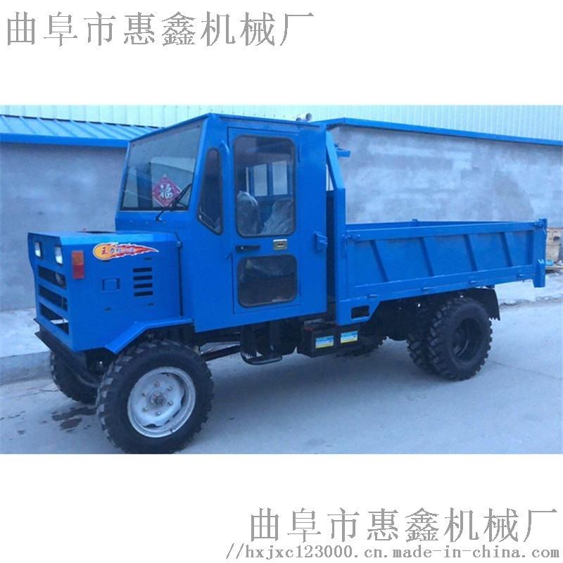 四不像工程车四驱混凝土运输车液压自卸拖拉机