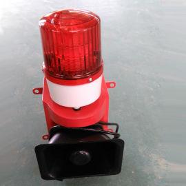 防爆电铃ZRAQ-T-SG声光报警器