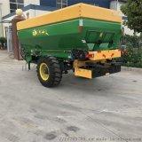 大面积肥料抛撒机 牵引式大型撒肥机厂家