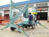徐州高空作业机械自行曲臂登高梯移动曲臂登高梯启运
