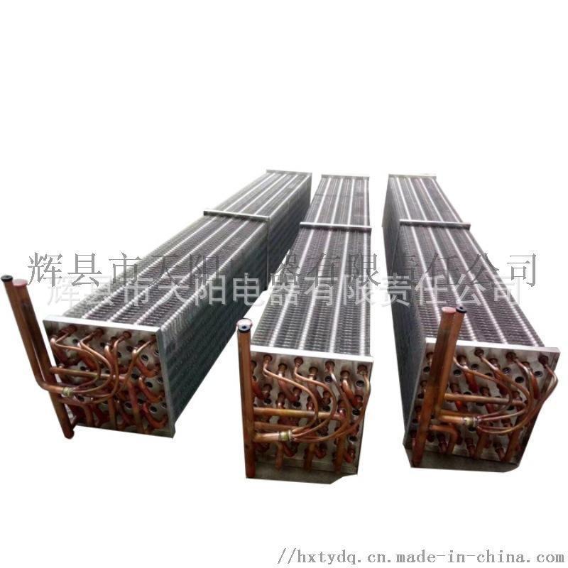 12.7銅管8*7立風櫃蒸發器超市直角蛋糕櫃蒸發器