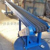Conveyor4排4.5米長鏈條輸送機
