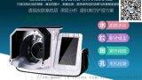 三光谱魔镜仪 韩国魔镜 脸部智能测试 皮肤管理仪器