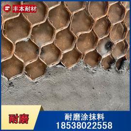 陶瓷耐磨涂料 水泥厂设备风管立磨管道耐磨层涂料