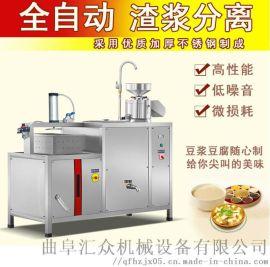 全自动豆腐机生产商 电磨豆腐一体机 利之健食品 豆