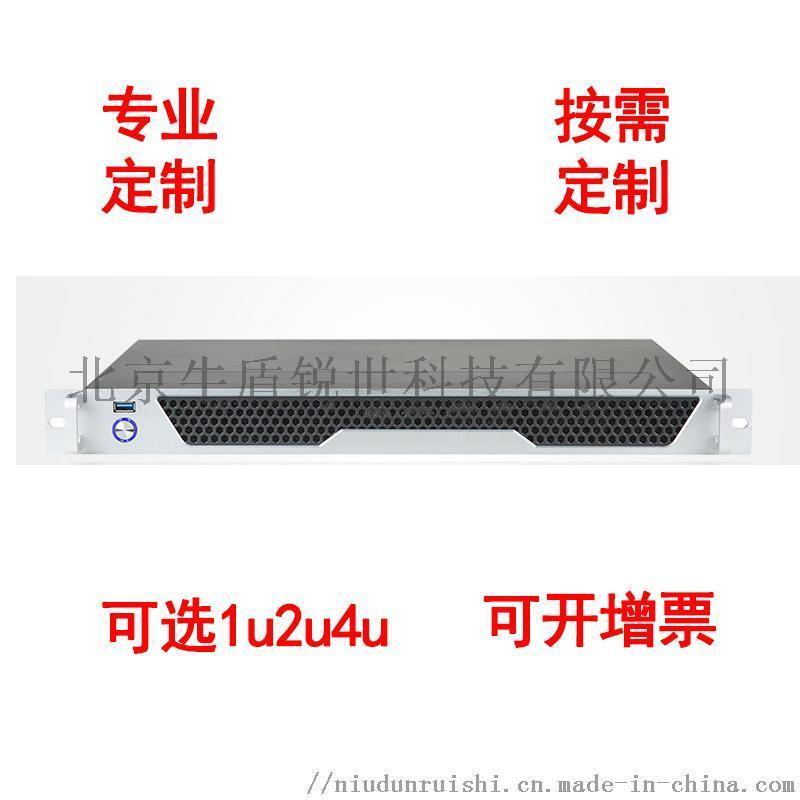 定制1u2u4u工控机上架机架式工业电脑计算机主机