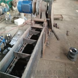 刮板式粉料输送机 链板式提升机维修 Ljxy 板链