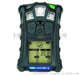 供應梅思安4XR智慧檢測儀 攜帶型復合氣體檢測儀