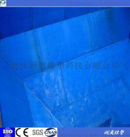耐磨煤仓衬板 自润滑质保料仓衬板 高分子聚乙烯衬板