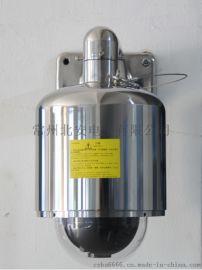 防爆高速球形摄像仪(6寸)