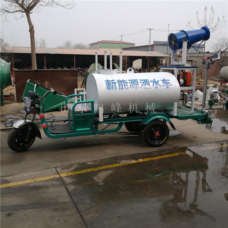 小雾炮洒水三轮车, 工地降尘喷雾三轮车